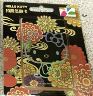 🚚 Kitty和風悠遊卡