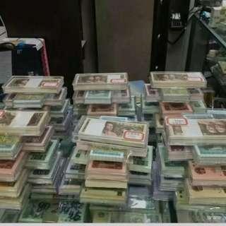 高收各類人民幣現金交收安全可靠
