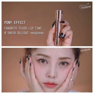 ✨INSTOCK! Pony Effect Favourite Fluid Lip Tint #Sheer Delight Recommend by Pony!