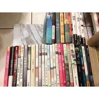 🚚 二手書籍 便宜出售🌸