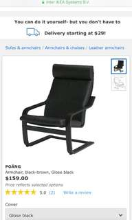 Black arm chair Ikea