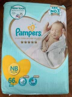 Pampers newborn unopened