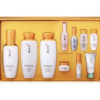 Best Sulwhasoo Deal on Carousell- Essential Trio Set