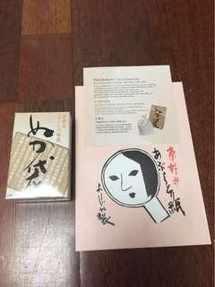 Yojiya Nakabikuro Rice Bran Bag for Face & Body