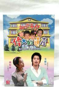 Great Expectation伟大的遺产 (Korean Drama DVD)