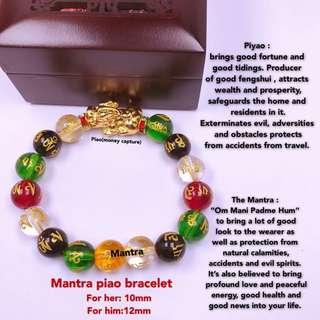 🌈mantra piao(money capture) couple bracelet