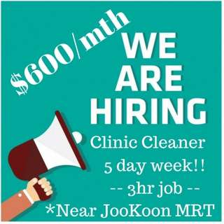 (West Area!) Cleaner at Clinic (5 day/week)