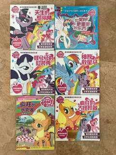 Little ponies Chinese books (suitable for 6-11yo)