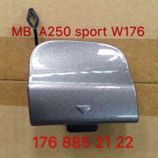 Mercedes Benz A250 sport  W176 rear bumper towing cover
