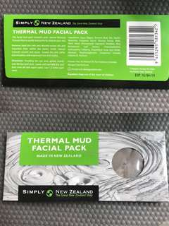 Facial pack from NZ (Mail included)