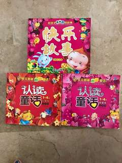 Children Chinese book, short stories (suitable for 1-7yo)