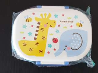 BN mini lunch box