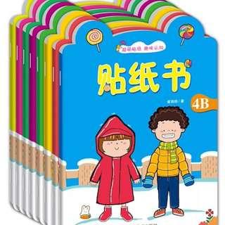 8pcs Baby Stickers Books/ Kids Educational Activity Book/ Train Brain Birthday Gift