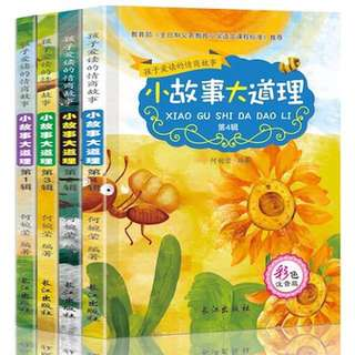 4pcs Kids Story Books with Big Moral/ Children Motivational and Inspirational Stories/ Birthday Gift