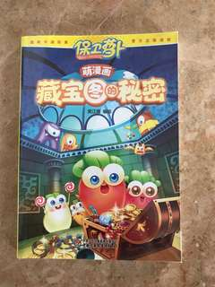 Children Chinese comic book (suitable for 5-11yo)