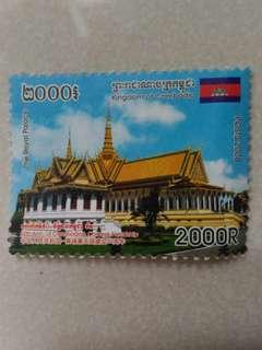 中柬建交50週年郵票