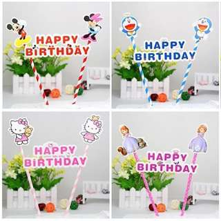 Cake Decoration Banner/ Cartoon Cake Topper/ Birthday Party Decoration Supplies/ Kids Cake Flag