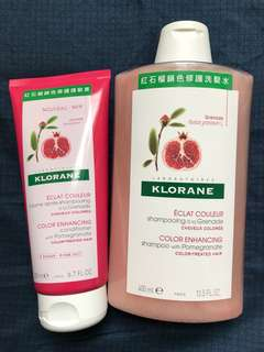 Klorane 紅石榴鎖色修護洗髮水護髮素