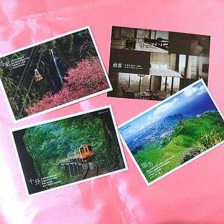 4張/台灣景色名信片