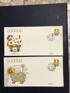 China stamp-2015-1 A/B FDC