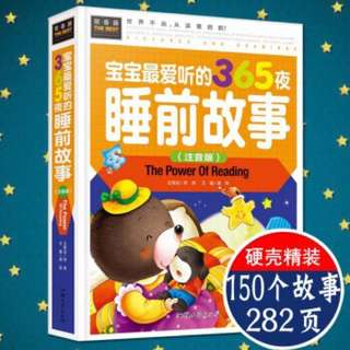 365 Night Bedtime Baby Story Book/ Thick Children Chinese Story Tales/ Kids Reading Material