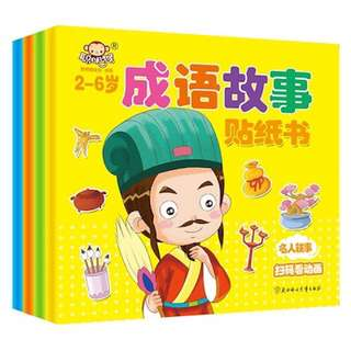 4pcs Chinese Idioms Sticker Books 成语贴纸书/ Kids Actiivity Story Books