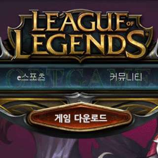 League of Legends Korea Accounts