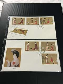 China Stamp - T89 簪花仕女图 首日封 FDC 中国邮票 1984(price not negotiable)