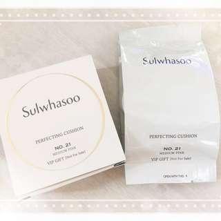 全新 旅行裝 Sulwhasoo Perfecting Cushion 5g