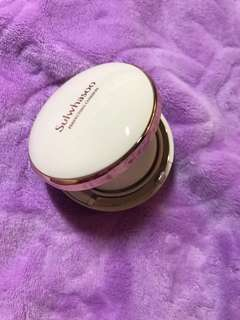 Brand new Sulwhasoo cushion c21