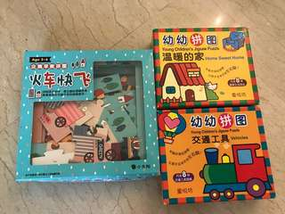 Educational bilingual puzzles bundle