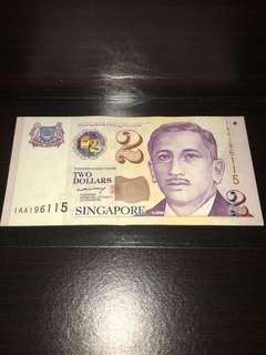 Singapore Paper Note 1AA - 1St Prefix