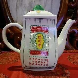 Teapot Vintage Chinese Tork Shou Heong