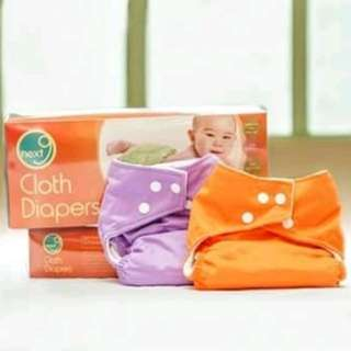 HUMAN NATURE NEXT9 WASHABLE DIAPER