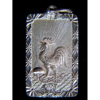 香港製界花版雞年生肖(Year of Rooster)幸福老紋銀牌(Silver Pendant)