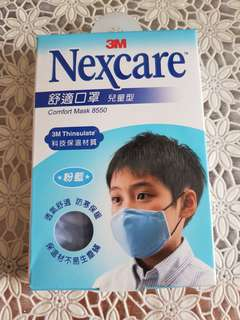3M Nexcare Thinsulate comfort mask