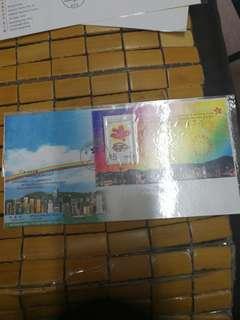 特別行政區成立紀念1997郵票首日封