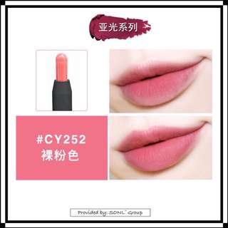 [READY STOCK] I'M MEMEBOX Lip Crayon