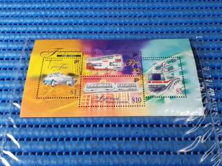 2X Singapore Miniature Sheet Transportation Definitives High Value Stamps