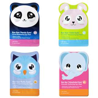 GUARDIAN EYE MASK MASKER MATA