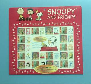 香港2006年Snoopy郵票小版套摺