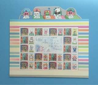 香港2007年Mcmug郵票小版套摺