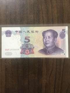*Clearance* 777777 China 5 Yuan