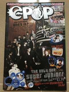 Epop 2010 July
