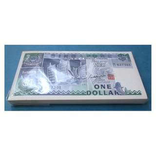 Singapore Ship Series $1 banknotes 627301 - 627400
