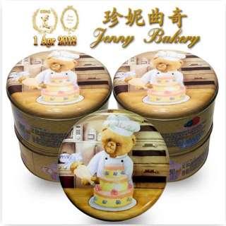 香港珍妮小熊餅乾「預購」-僅郵寄