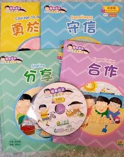 中文 童書11本