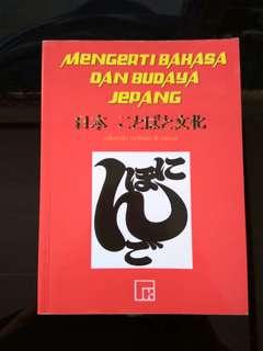 Buku Mengerti Bahasa dan Budaya Jepang
