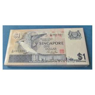 Singapore Bird Series $1 banknotes 481501 - 481600