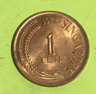 1977 Singapore 1st Series 1 Cent Coin